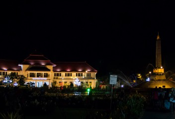 Malang City Walk